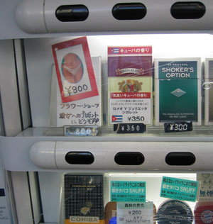 Tobacco, Beer, and Porn... Japan vending heaven picture