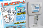Video Games in Tokyo Urinals to Make Peeing Less Boring: