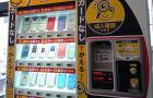 Japan's Big Brother Vending Machines Fail to Impress: