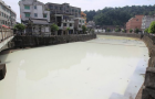 China's Daxi River Becomes 'River of Milk':