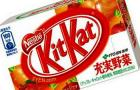 Japan Introduces Veggie KitKat: