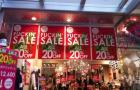 Store in Japan Employs Colorful Language to Advertise Sale: