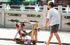 Baby Stroller: Made in China: