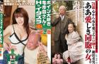 74 Year-Old Japanese Porn Star Still Going: