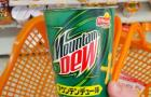 Frito-Lay Introduces Mountain Dew-Flavored Cheetos: