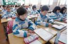 Anti-Myopia Devices For Short-Sighted Chinese Children: