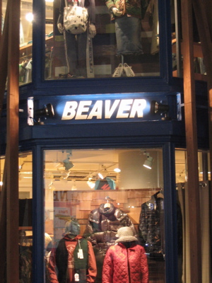 Japanese Girls Love Beaver picture