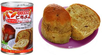 Japanese Vending Sells Canned Bread picture