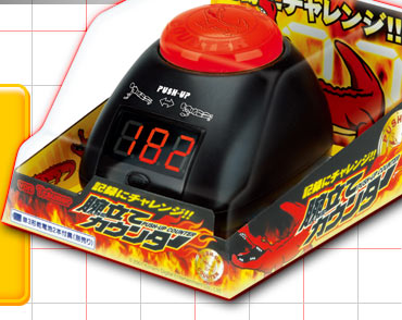 Japanese Push Up Counting Gadget picture