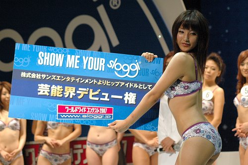 Japanese Best Ass Contest picture