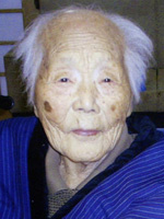 Japans Oldest Person Dies at 113 picture