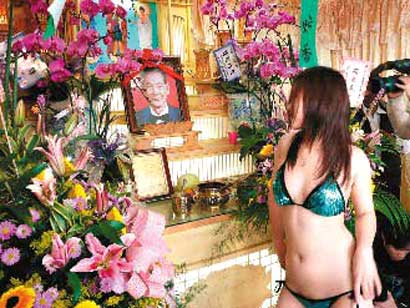 Stripper Hired to Dance at Funeral picture