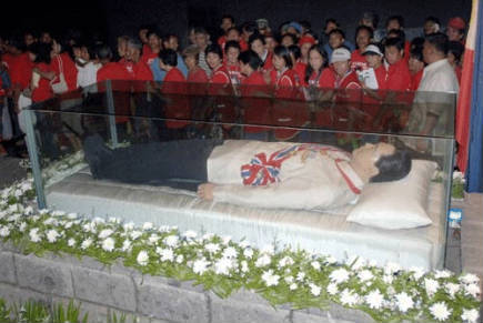 Dead Embalmed Bodies In Coffin http://www.weirdasianews.com/2008/04/14/things-to-do-in-asia-when-youre-dead/