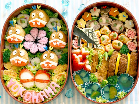 Japanese Lunch Boxes