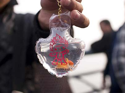 Goldfish Keyring with Live Goldfish  picture