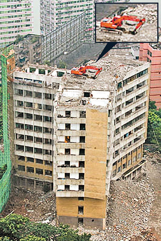 china-roof-construction