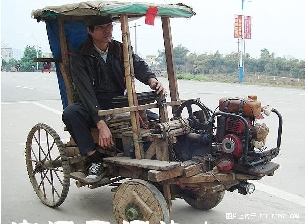 china-shanghai-car1 Most Cost Effective Vehicle Ever picture