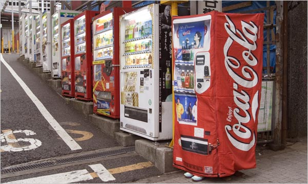 coke-machine Weird Asia Halloween Costumes picture