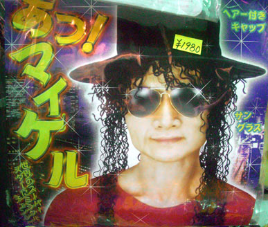 halloween-micheal Weird Asia Halloween Costumes picture