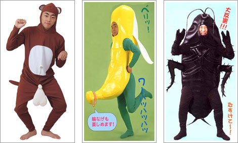 japanese-costumes Weird Asia Halloween Costumes picture