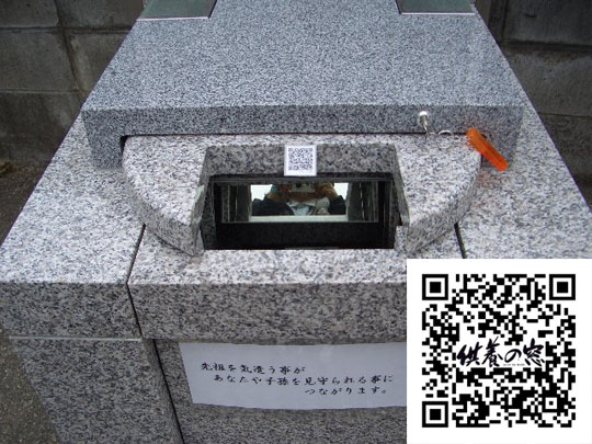 Japanese Tombs Use Bar Codes to Link With Phones picture