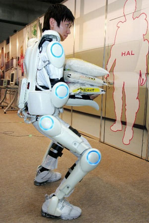 Real Life Gundam: Japanese Robot Suit (HAL)  picture
