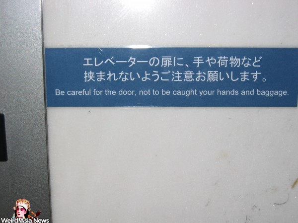be-careful-for-the-door-not-to-be-caught-your-hands-and-baggage