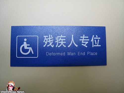 deformed-man-end-place