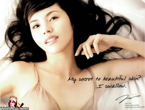 engrish-my-secret-to-beautiful-skin