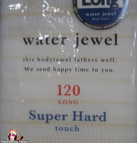 engrish-products-10