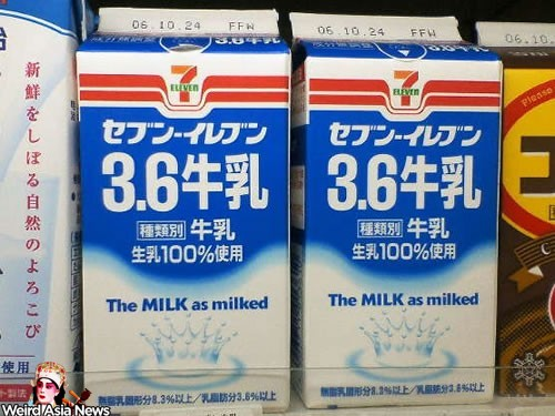 engrish-products-13
