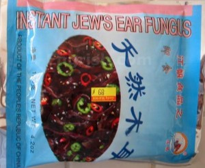 engrish-products-17