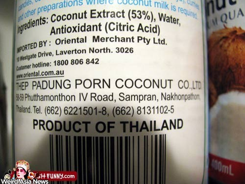 engrish-products-2