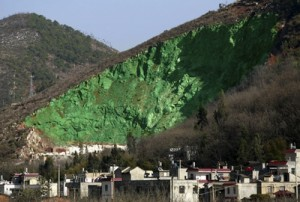 green mt2 300x202 Why Did Chinese Officials Paint a Mountain Green? picture
