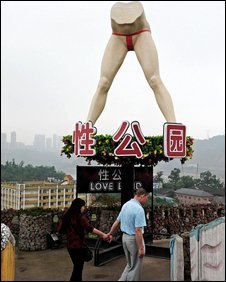 China Demolishes Planned Love Land Sex Theme Park picture