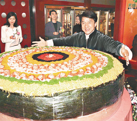 Jackie Chan and The Worlds Largest Sushi Roll picture