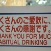 Engrish Signs picture
