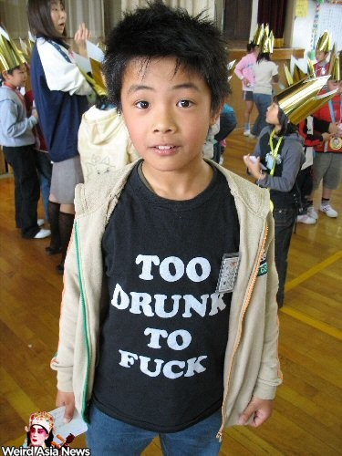 engrish-shirt-20