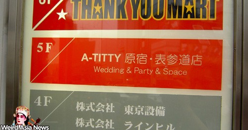 a-titty-wedding-and-party-space