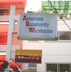 american-superiority-warehouse