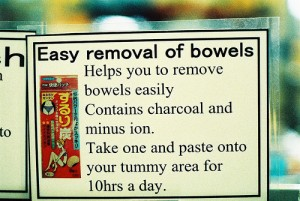 easy-removal-of-bowels