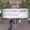 Engrish Signs Second picture