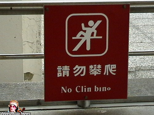 no-clin-bin-engrish