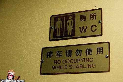 no-occupying-while-stabling
