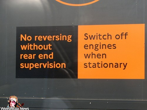 no-reversing-without-rear-end-supervision