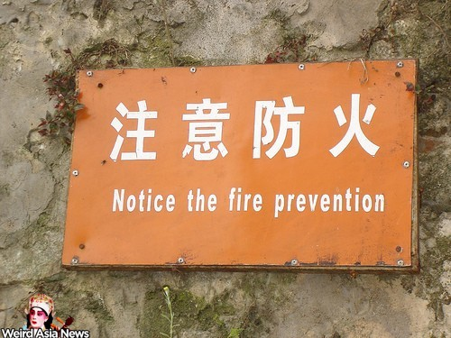 notice-the-fire-prevention