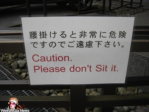 please-dont-sit-it