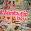 st-valentains-day-engrish