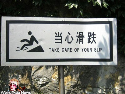 take-care-of-your-slip