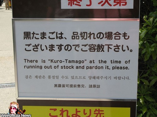 THE FAIL THREAD There-is-kuro-tamago-at-the-time-of-running-out-stock-and-pardon-it-please